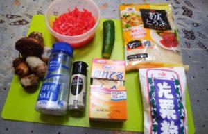 里芋コロッケの材料