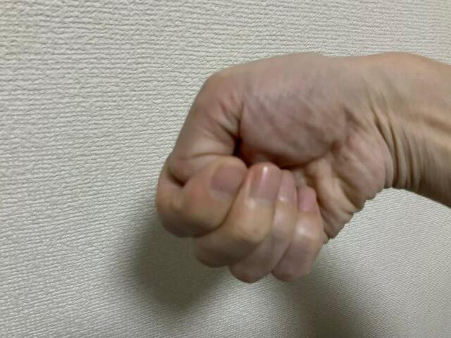 スマホ腱鞘炎チェック