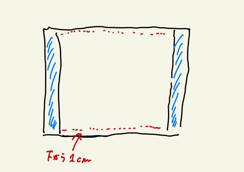 下から1cm