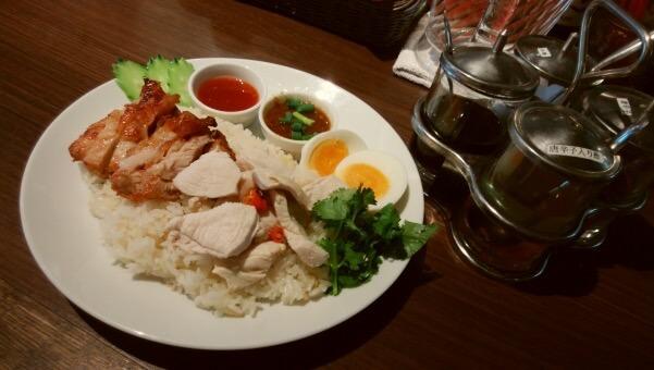 シンガポール ライス 炊飯 器