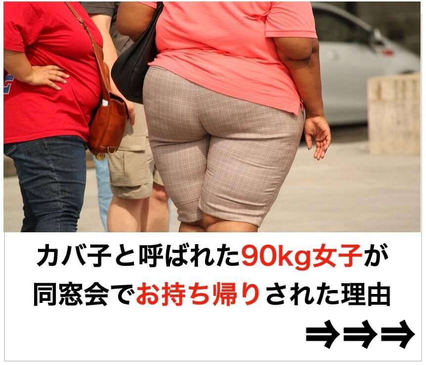カバ子20200916