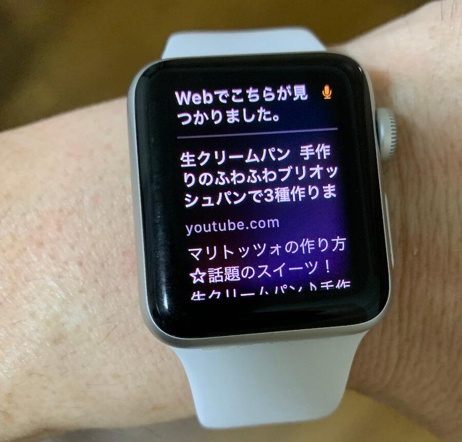 Apple Watchでレシピ検索